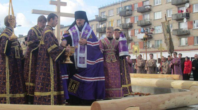 Епископ Александр совершил чин закладки храма в Резекне