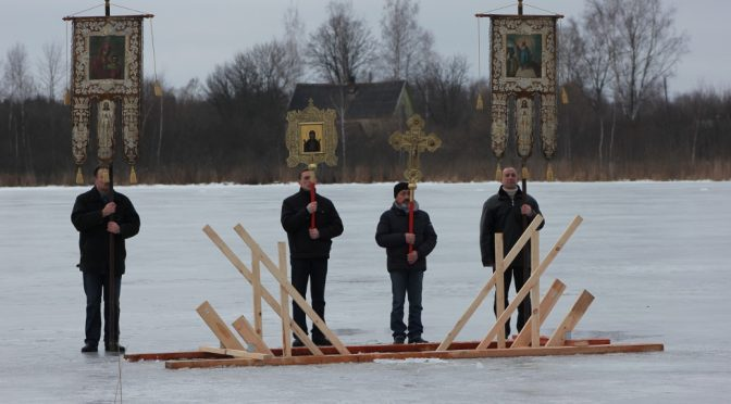 Великое водоосвящение на озере Ковшу