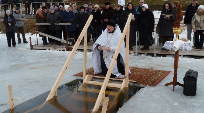 Празднование Крещения Господня в Зилупском крае