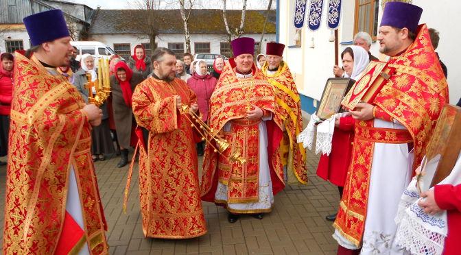 Соборное Пасхальное богослужение в Зилупе