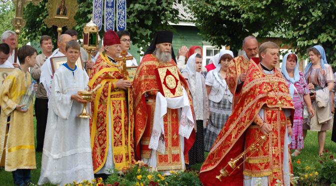 Празднование памяти святого князя Владимира в Зилупе
