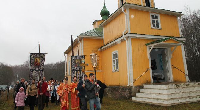 Престольный праздник в Квитанском храме