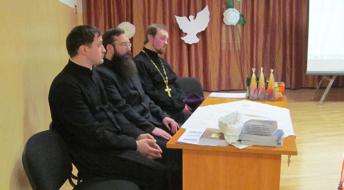 Дискуссия о подготовке к празднику Рождества Христова