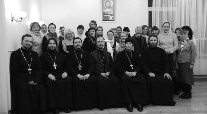 Состоялась встреча педагогов воскресных школ Даугавпилсской епархии