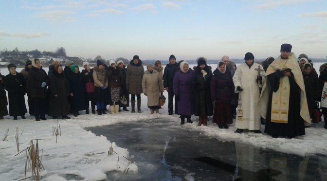 Праздник Крещения Господня  в Лудзе