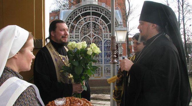 Епископ Александр завершил чтение канона Андрея Критского в Резекне