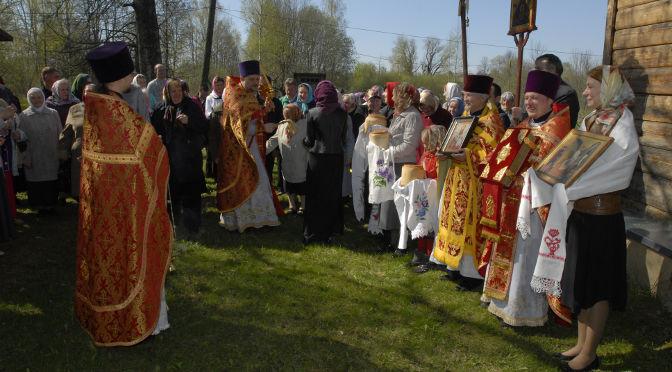 Соборное Пасхальное богослужение в Карсаве