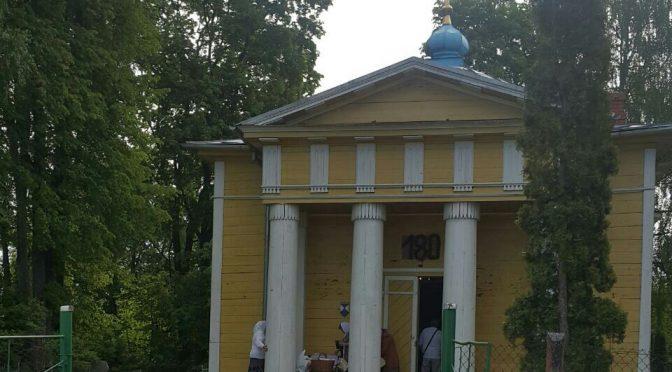 180 лет Никольскому храму в Шкельтово