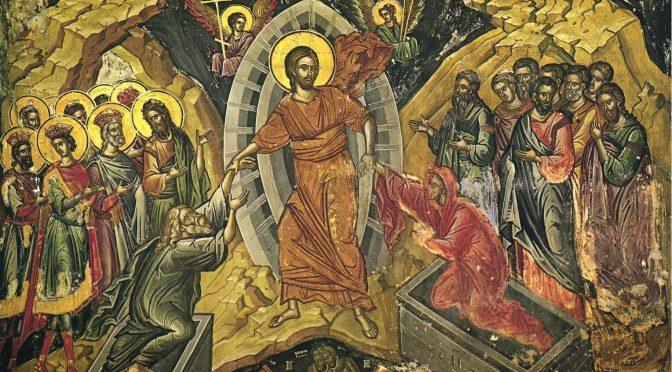 Пасхальное послание Епископа Александра