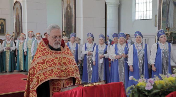 В городе Даугавпилсе открылись Дни славянской культуры