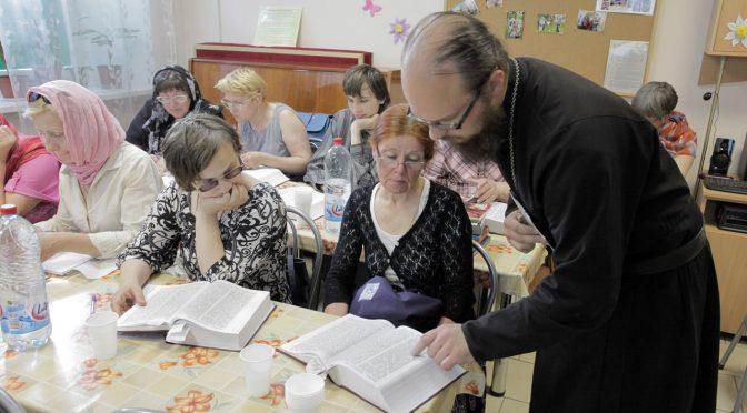 Миссионерский отдел провел в Даугавпилсе лекцию о Церкви