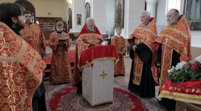 Молебен в День города Даугавпилса