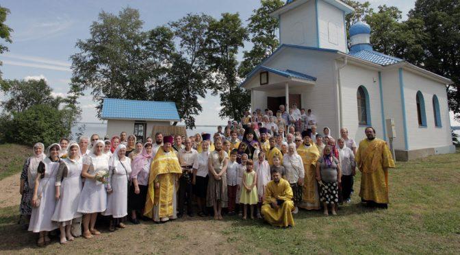 Освящение храма в посёлке Липушки