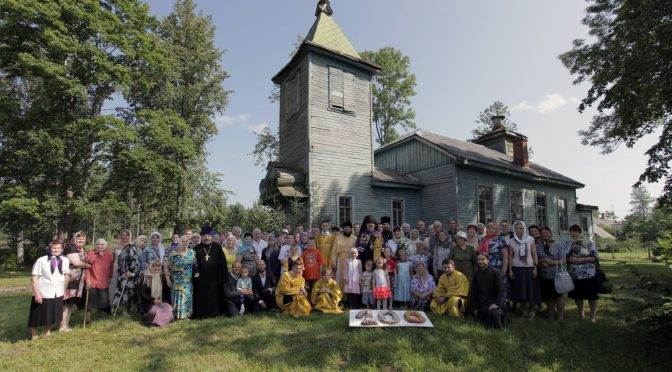 Литургия в посёлке Виксна