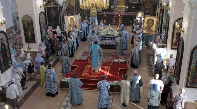 Епископ Александр совершил чин погребения Пресвятой Богородицы в городе Даугавпилс