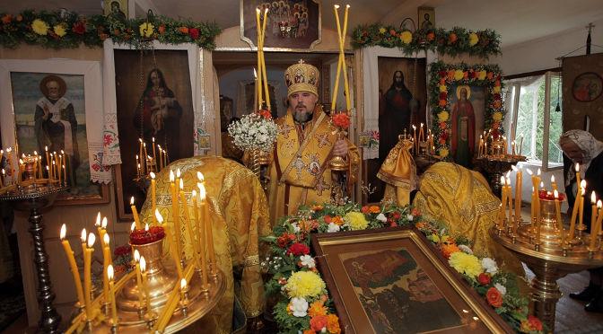 Епископ Александр совершил Божественную литургию в Малиновском Ильинском приходе