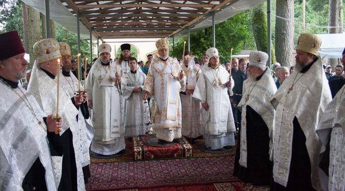 В Спасо-Преображенской Пустыни совершено Всенощное бдение тремя Архипастырями Латвийской Православной Церкви
