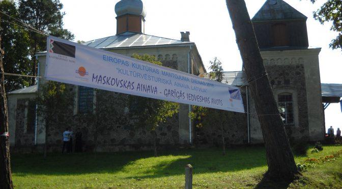 Дни европейского культурного наследия в Даугавпилсском благочинии