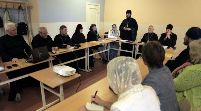 Состоялось собрание духовенства и педагогов Даугавпилсского благочиния