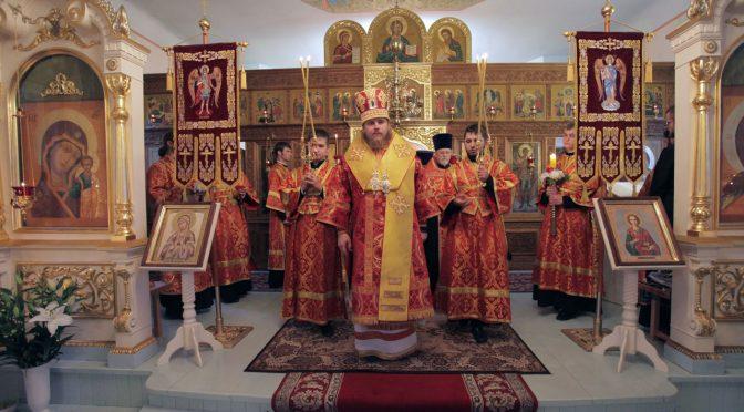 В Граверском храме Архангела Михаила совершено Всенощное бдение Архиерейским священнослужением