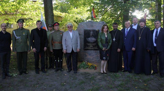 Памятная доска православному поэту Николаю Гумилёву в имении Арендоле