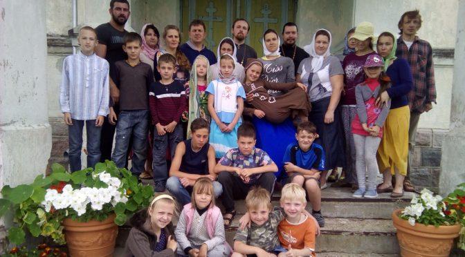 В Старой Слободе начал работу детский слёт