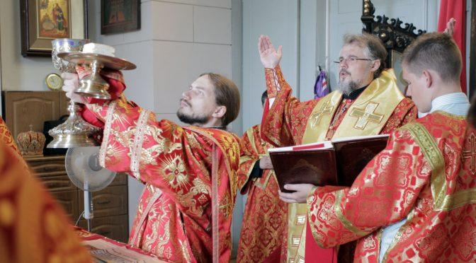 Архипастырское богослужение в день храмового праздника Даугавпилсского собора. Презентация книги