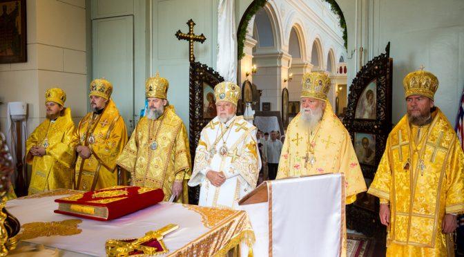 В Даугавпилсе завершились торжества по случаю празднования 10-летия Архиерейской хиротонии Епископа Александра