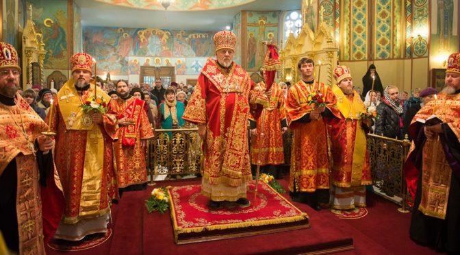Архипастырское богослужение в канун дня памяти сщмч. Иоанна Рижского