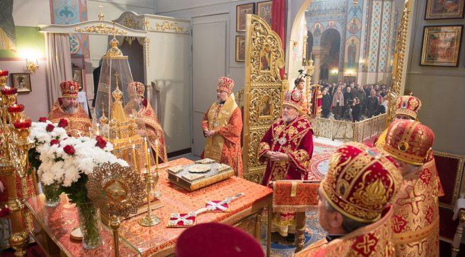 Латвийская Православная Церковь празднует день памяти сщмч. Иоанна Рижского
