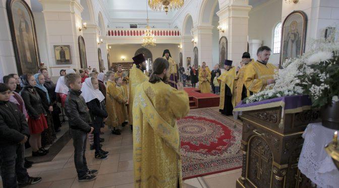 В Даугавпилсе начала работу Епархиальная молодёжная воскресная школа