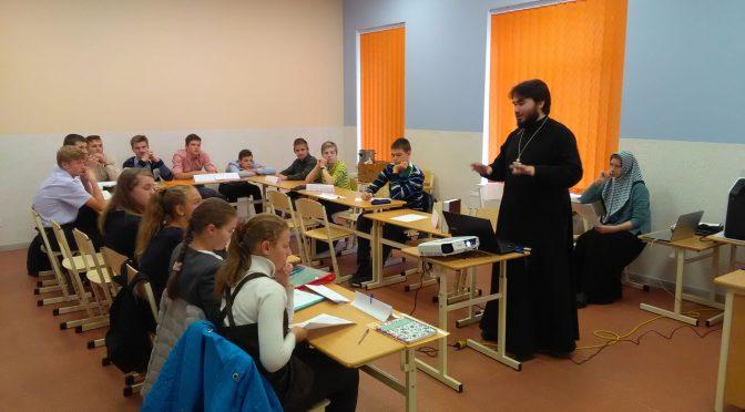Состоялось первое занятие в Епархиальной молодёжной воскресной школе