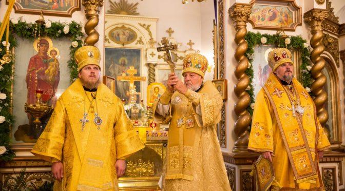 В Елгаве прошли торжества, посвящённые 80-летию образования Елгавского викариатства Латвийской Православной Церкви