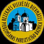Сайт Резекненского кафедрального собора Рождества Пресвятой Богородицы