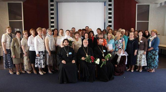 В Даугавпилсско-Резекненской епархии завершились курсы катехизаторов