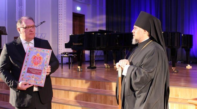 Митрополит Александр поздравил Даугавпилсский Университет с 95-летием
