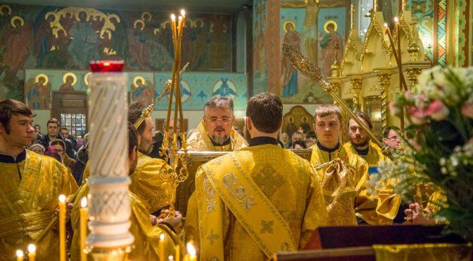 Молебен на Новолетие в Рижском кафедральном соборе