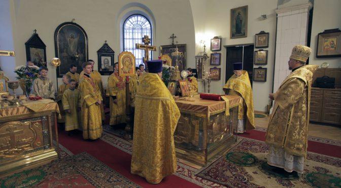 Божественная Литургия в Борисо-Глебском соборе