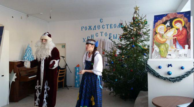 Рождественский утренник в Резекне