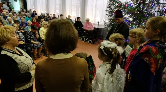 Добрые святочные традиции