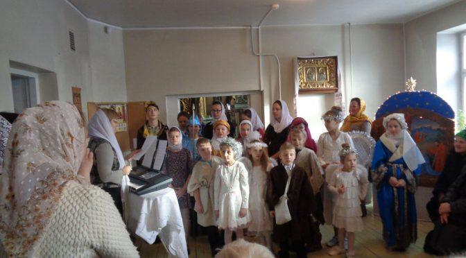 Рождественский праздник в Краславе