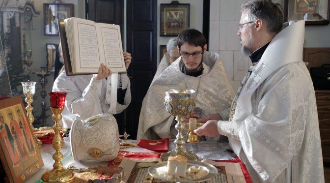 В Рождественский сочельник совершено богослужение и священническая хиротония в Даугавпилсе