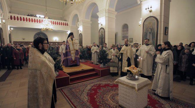 Всенощное бдение в канун Рождества Христова в Даугавпилсском кафедральном соборе