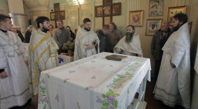 Поминальное богослужение по протоиерею Василию Назаревскому