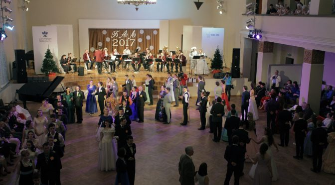 Молодёжный рождественский бал в Даугавпилсе