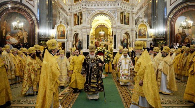 8-летие со дня интронизации Святейшего Патриарха Кирилла