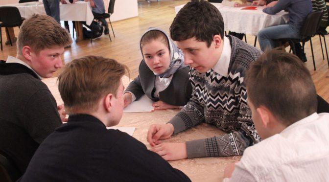 Сретенский богословский турнир