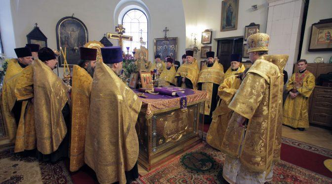 Вечерня с чином прощения в кафедральном соборе Даугавпилса
