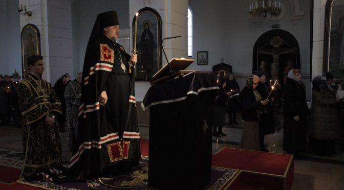 Епископ Александр начал чтение покаянного канона преподобного Андрея Критского