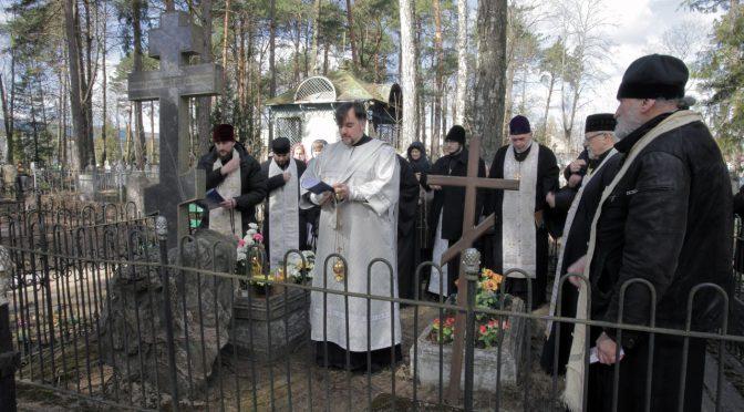 В Даугавпилсе помянули протоиерея Феодора Румянцева